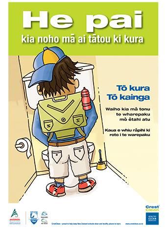 maori-poster2-school-tauranga